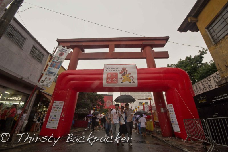The Torii gate in Liberdade.